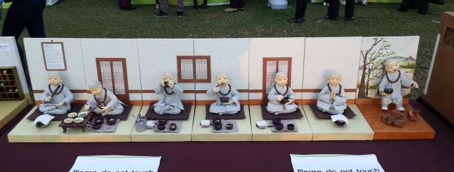 Korean Buddhism Festival [24-28 August 2013]