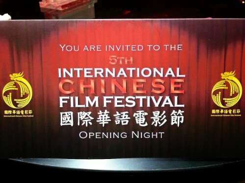 The 5th International Chinese Film Festival 2013